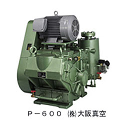 P-600(株)大阪真空