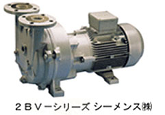 2BV-シリーズシーメンス(株)